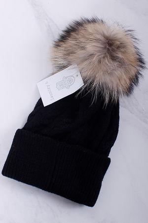 Cable Knit Bobble Hat Black