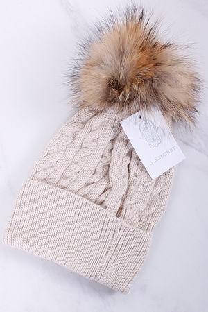 Cable Knit Bobble Hat Neutral