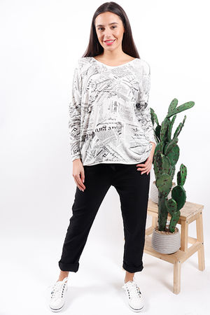 Tabloid Slouch Top