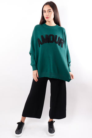 The Amour Knit Emerald