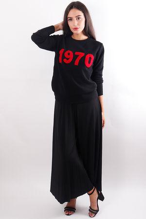 The Freud Knit Black
