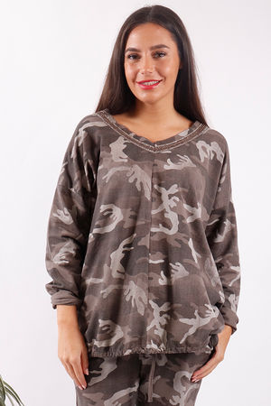 Washed Camo Drawstring Sweat Latte