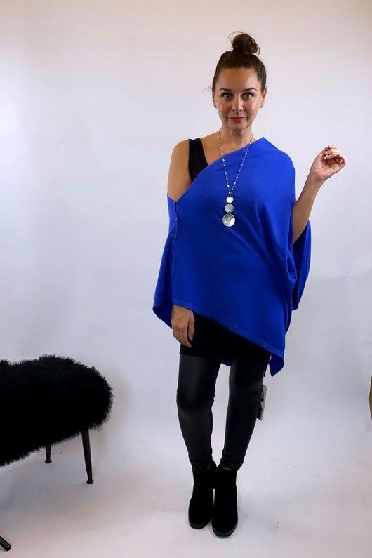 Five Way Knit Cobalt