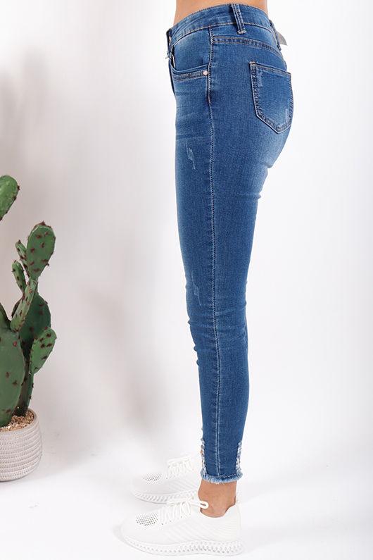 Super Shred Skinny Jeans