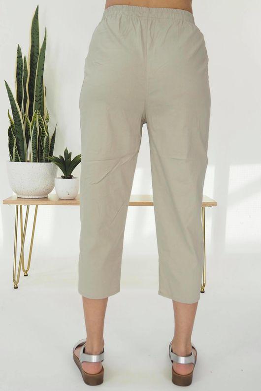 The Hepburn Pant Stone*